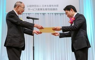 サービス産業生産性協議会主催 第2回 日本サービス大賞「優秀賞」を、大串哲史が代表を務める株式会社オオクシが受賞しました。